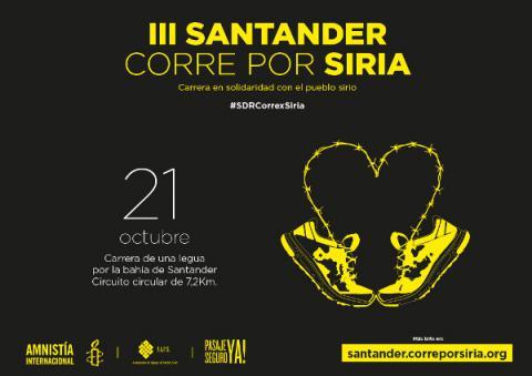 Santander corre por Siria