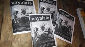 La Tavaya nos recuerda que la lucha por W no ha terminado
