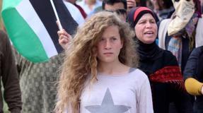 Libres, exige a Israel la libertad de Ahed Tamimi y de todos los niños y niñas palestinos