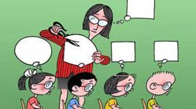 «¡FORJAD, FORJAD ESCUELAS, MALDITOS!» (Contra la industria de la Educación Alternativa)