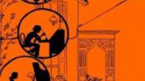 Fun home, una familia tragicómica, de Alison Bechdel