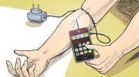 Sal de la Máquina. Cómo superar la adicción a las nuevas tecnologías y recuperar la libertad perdida