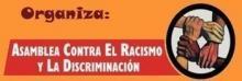 Comunicado para la cancelación del acto de Alfonso I en el  hotel Bahía